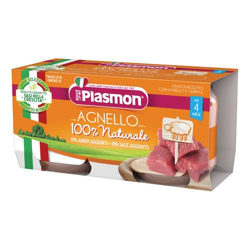 Omogeneizzato all'Agnello 2 x 80 g